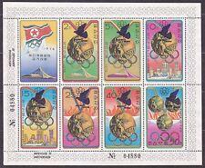 "KOREA Pn. 1977 MNH** SC#1637a Sheet, On Montreal Olympics, ovpt. ""Amphilex`77"""