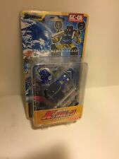 Takara Transformers Galaxy Force Cybertron GC-06 BACKPACK MOSC Sealed New