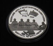 RUSSIA PROOF 3 Roubles 1995 GERMAN SURRENDER Rubles Russie Рубля Россия USSR