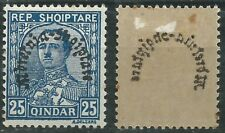 Italy in Albania Scott # 232 New surcharge traced to the back RARE