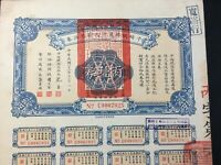 China Chinese Government 1930 Canton Hankow Railway $40 Bond Uncancelled