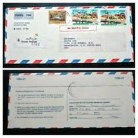 """OMAN 1986 REGISTERED RARE """"GREATER MUTRAH"""" LABEL HIGH CAT VALUE STAMPS COVER"""