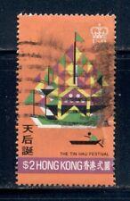 HONG KONG 308 SG333 Used 1975 $2 Tin Hau Festival Ship with Flags Cat$9