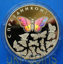 2015 Laos Butterfly 1 Oz Silver Proof Gold Hologram Wildlife WWF Fauna Hologram