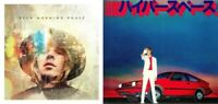 New & Sealed - Beck – Morning Phase + Hyperspace CD Albums FREE P&P