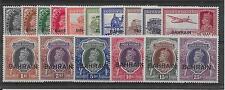 BAHRAIN SG20/37 1938-41 DEFINITIVE SET MTD MINT