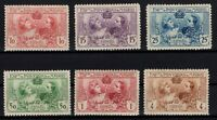 P133304/ SPAIN – Y&T # 236 / 241 COMPLETE MINT MH – CV 70 $