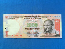 2012 India 1000 Rupees Banknote *P-107b.4* *Plate R* *Xf*