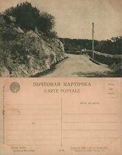 RUSSIA YALTA CRIMEA 1925 VINTAGE POSTCARD