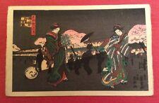 CPA. Japonaises. Montagnes. Caractères Japonais. Lampion. S Takah shi Book ...