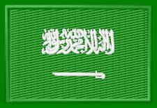 Flag Saudi Arabia Arabie Saoudite Drapeau ecusson brodé patche iron-on patch