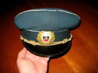 Communist Bulgaria Military Army BORDER OFFICER Uniform Visor Hat/Cap 1960/86