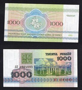Bielorussia 1000 rublei 1992 FDS/UNC  B-06