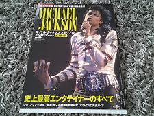 Michael Jackson Japan photo memorial magazine 2009 Excellent Unread