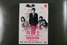 Japanese Drama Isharyou Bengoshi DVD English Subtitle