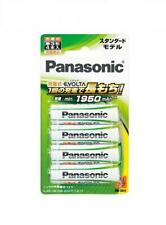 kt1124 Panasonic rechargeable battery EVOLTA AA 4-pack BK-3MLE/4B