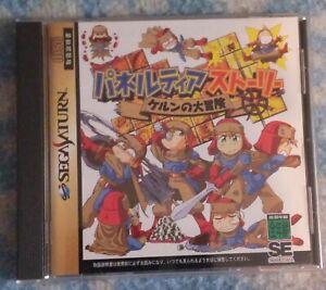 Paneltia Story sur Sega Saturn, version japonaise, très bon état.
