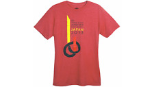 NEW OFFICIAL BOY SCOUT OFFICIAL 23RD WORLD JAMBOREE JAPAN T-SHIRT MENS S SMALL