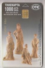 EUROPE  TELECARTE / PHONECARD .. GRECE 1.000DRS ART POTERIE 06/00 CHIP/PUCE