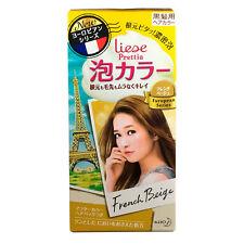 Kao Prettia Bubble Hair Color French Beige