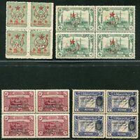 Turkey: OTTOMAN Stamps-ISFILA cat. # 617, 688, 890 & 913