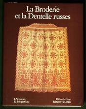 BOOK Russian Embroidery & Lace folk costume medieval textile art shawl bobbin