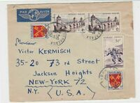 Republic France 1957 Airmail to USA Lyon Terreaux Cancel Stamps Cover Ref 23433