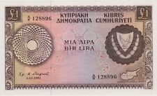 More details for p39a cyprus one pound banknote dated 1961 in mint condition