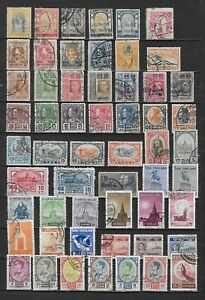 Thailand , Siam , collection , all different