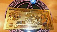 SAINT SEIYA GOLD BILLET CARD CARTE CARDDASS BRONZE KNIGHT CYGNUS HYOGA NEW MINT