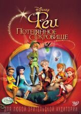 Tinker Bell And The Lost Treasure (DVD, 2013) Russiaт,English,Spanish,Portuguese