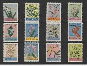 SOUTH MOLUCCAS , 1954 ' FLOWERS ' MH PART SET     G.C.V...
