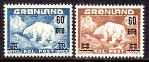GREENLAND #39-40, 1956 SET/2,  VF, OG-NH