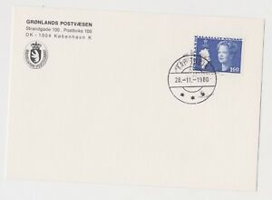 GR19) 1980 Greenland - Queen Margrethe II - New Edition - Blue