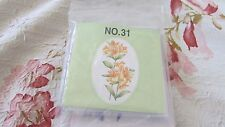 Brother Bernette Deco Embroidery Card Flowers/Floral #31 OOP EXCELLENT BRAND NEW