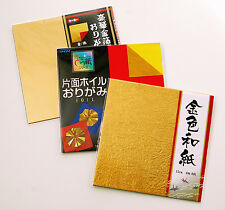 """Origami Paper Combo 3 Pack Gold Luxurious Theme 6"""""""