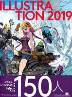 DHL) ILLUSTRATION 2019 Anime Art Works Book The Promised Neverland Posuka Demizu