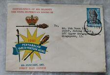 Malaya 1v stamp Private FDC 1961 Agong Installation Keris Mahkota
