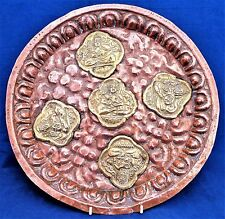 Antique Tibetan Repousse Copper Tray or Plaque with Brass Buddha Panels 19th C