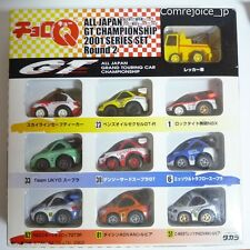 Choro Q TAKARA ALL JAPAN GT CHAMPIONSHIP 2001 SERIES SET ROUND 2 Rare F/S