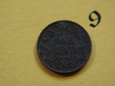 1920 Canada Canadian Small 1c (One) Cent Coin, Penny