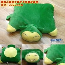 Cute Pokemon Snorlax Pet plush Soft stuffed Plush Doll Toy kid birthday gift 17""