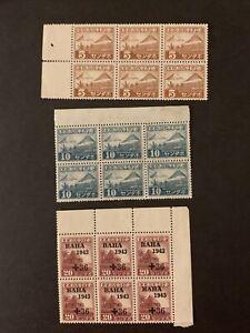 R6/74 US Japan Philippines Stamps WWII 1943-4 N15 N17 N22 UnusedNH 3 Blocks Of 6