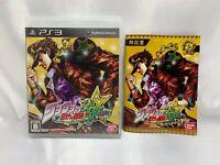 Used Sony PS3 Japan JoJo's Bizarre Adventure All Star Battle PlayStation 3