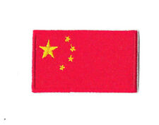 CHINA FLAG Iron on / Sew on Patch Embroidered Badge Chinese Country PT384