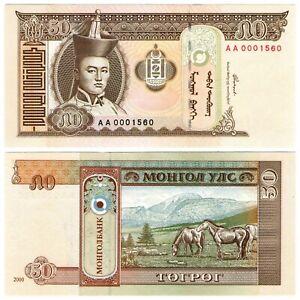 Mongolia - 50 Tugrik 2000 UNC