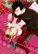 Haikyuu!! YAOI Doujinshi ( Kuroo x Kenma ) Celsius, ALEGRE. Manga