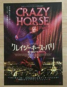 CRAZY HORSE (2011) - JAPAN Movie Chirashi/Mini-Poster/Flyer - RARE! BONUS! PARIS