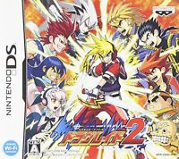 Custom Beat Battle: Draglade 2 [Japan Import] [Nintendo DS]