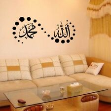 Islamic Wall Stickers Quotes Muslim Arabic Home Bedroom Mosque Decor Vinyl